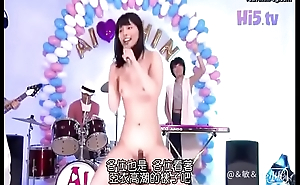 Female singer is having fun while singing and making love
